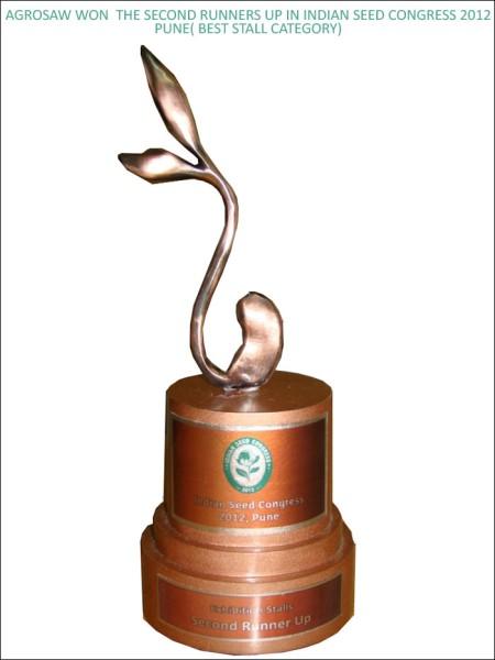 7. Prize